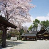 <のんびり街歩き>はだの桜みち&名水・寺社巡りの秦野市街地コース