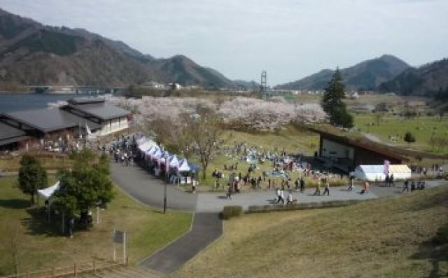 宮ヶ瀬の4月イベント盛りだくさんLet's go to MIYAGASE!!