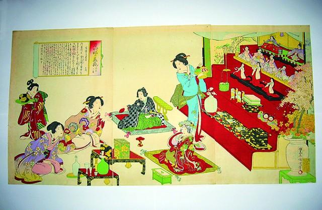 古美術の世界―楊洲周延の美人版画展