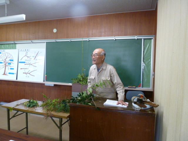 5月28日(日)まで参加受付中!『庭木の剪定方法』講習会@川崎市多摩区緑化センター