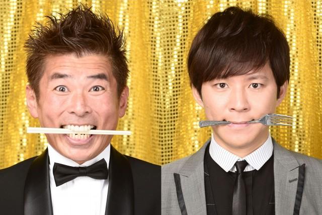 GWは町田シバヒロ「芸能界グルメ王美食祭」へGO