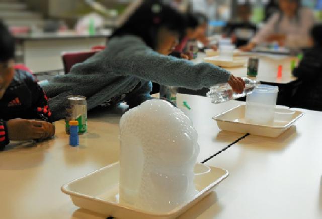 面白いドライアイス実験も!川崎ルフロンで「知ろう!学ぼう!かわさき企業市民交流Day」【9月16日開催】