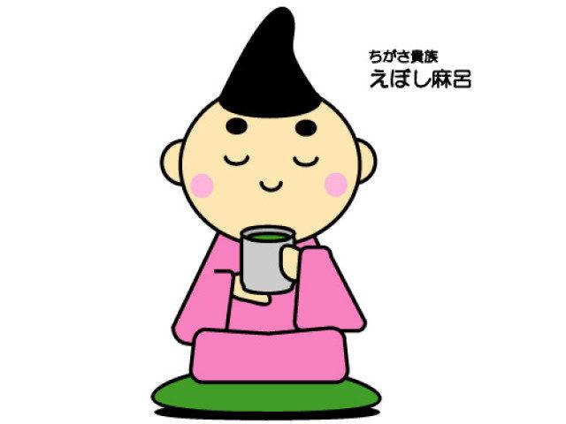 子ども茶道体験教室!茅ヶ崎市の松籟庵(しょうらいあん)でおもてなしの心を学ぼう