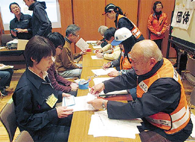【参加者募集】「災害ボランティアセンター運営ボランティア体験」
