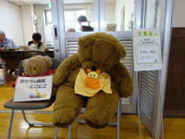 おもちゃの修理します!県立茅ヶ崎里山公園「おもちゃ病院にこにこ」に集まれ!