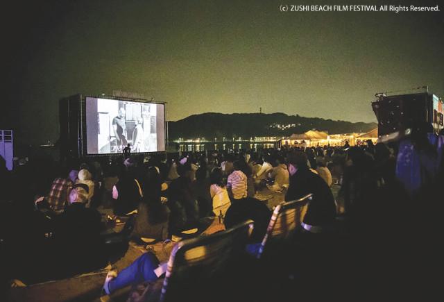 五感で楽しむ10日間「逗子海岸映画祭」海外文化に親しむイベントやワークショップも【4月28日~5月7日】