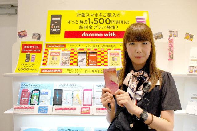 ハズレなし!生活雑貨などのノベルティが当たる!!ドコモショップららぽーと横浜店でガラガラ抽選会