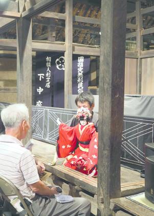 初心者も楽しめる「人形浄瑠璃」の世界 古民家で公演「見て、聞いて、触れる」体験も@川崎市立日本民家園