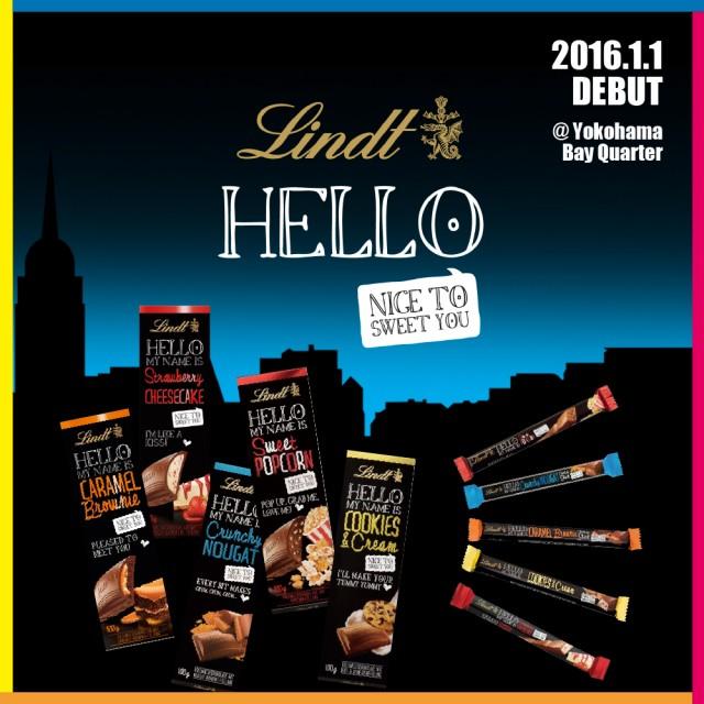 お正月にスイス銘菓チョコ無料試食会  「リンツ」横浜ベイクウォーター店