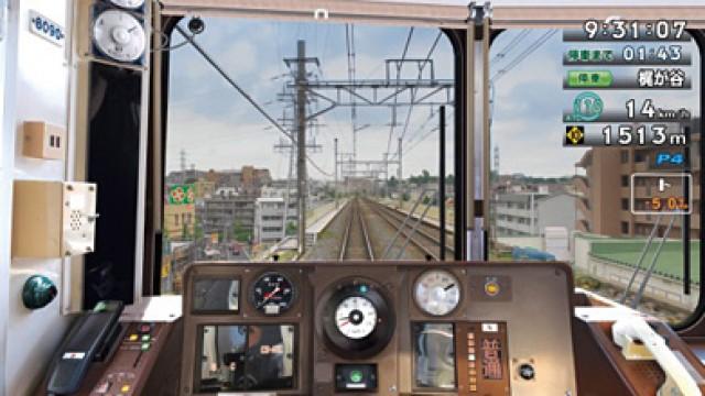 まるでホンモノ!東急線運転シミュレータ&大ジオラマNゲージ体験~たまプラーザでイベント~