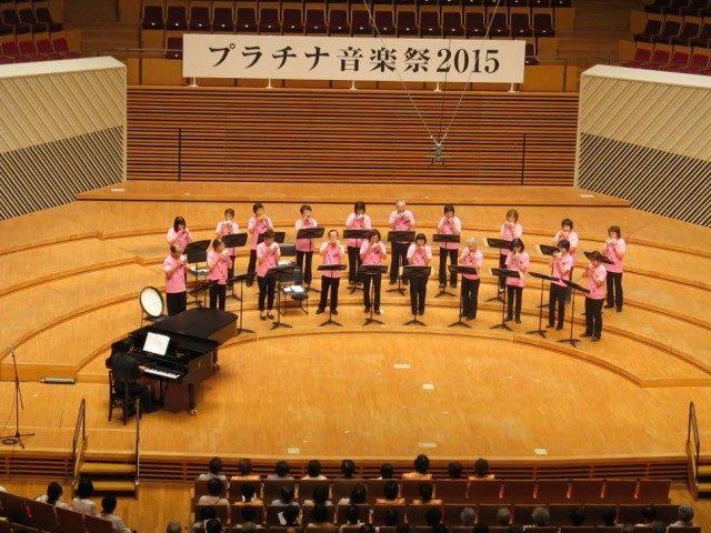 プラチナ音楽祭開催2016@ミューザ川崎