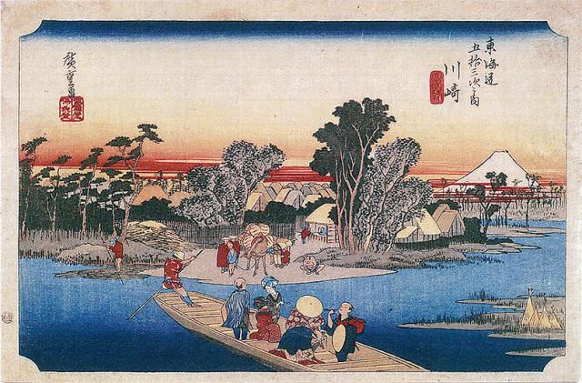 「これぞ 日本の宝・珠玉の浮世絵名品展」@川崎・砂子の里資料館9/17まで