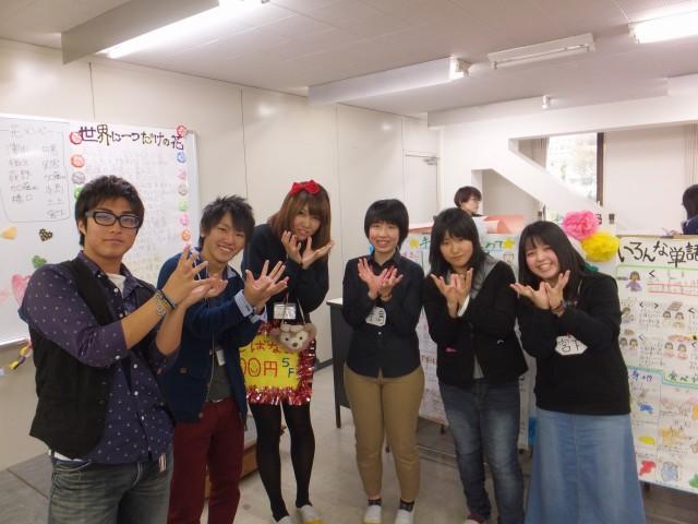 8月2日(水)に「かなふく」でオープンキャンパス開催!午後1時30分〜