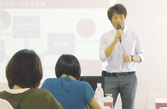 親こそが学ぶ、発達障害がある子への将来を創る関わり方。横浜馬車道のNPO教育ステーションが第2回公開講座