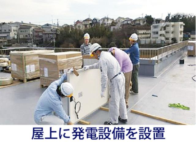 太陽光発電設備で屋上を有効活用 太陽住建
