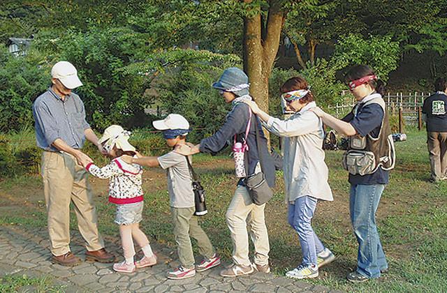 自然を体験できる催し「ネイチャーゲーム」@神奈川県立座間谷戸山公園