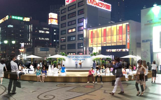 横浜駅西口がビーチリゾートに!? 7/29・30「横浜西口夏まつり」