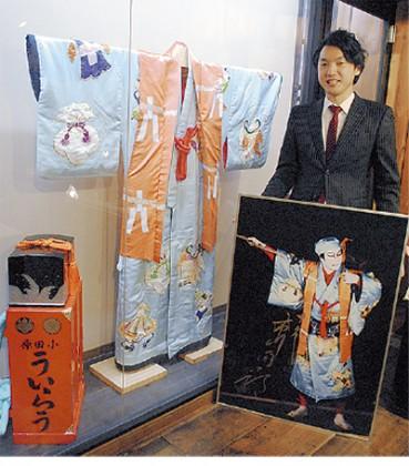 小田原「ういろう本店」の外郎博物館で歌舞伎衣装展示