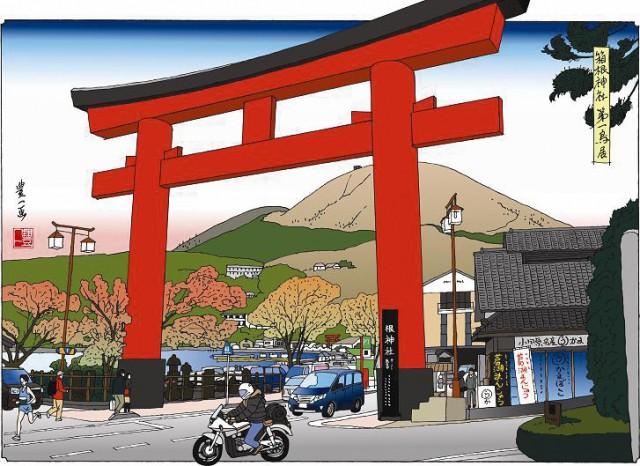画家・岡田豊一が描いた箱根を展示@NARAYA CAFE