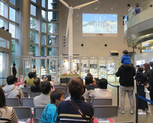 ロケット打上げの瞬間を見守ろう!パブリックビューイング8月11日(金)三菱みなとみらい技術館(横浜市)