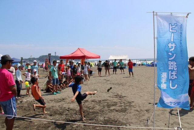 片瀬西浜に子供用巨大プールが出現!「西浜ビーチパーク」