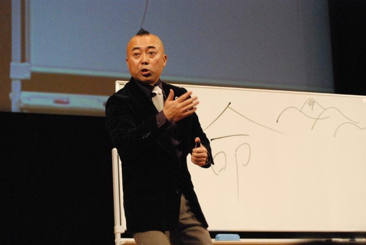 ゴルゴ松本さんが町田市民ホールで公開講演会!出張「ゴルゴ塾」~命の授業~で学ぶ「税」のこと