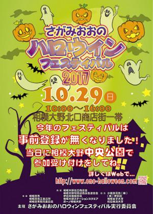 event_photo