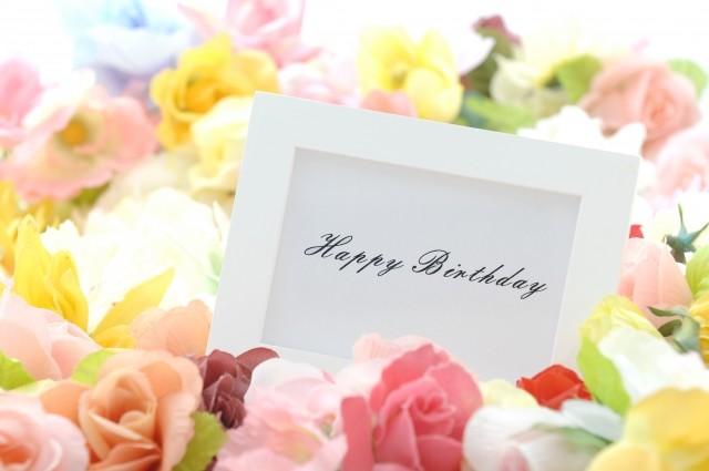 8月生まれの皆さんと一緒に『お誕生日会』(予約制)!お花プレゼントも@平塚駅徒歩3分・花のアレンジメント教室「フラワーサークルひまわり」【年齢・性別不問!】