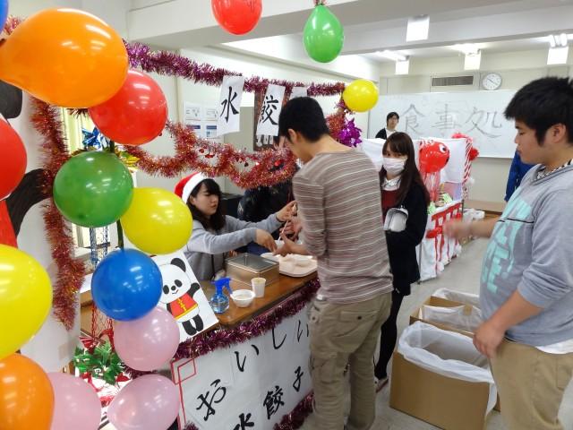 夏の神奈川社会福祉専門学校のオープンキャンパスは特別体験入学「タッチケアについて」学べます!