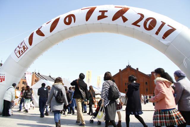 【パン好き必見】横浜赤レンガで日本最大級のパンの祭典!「パンのフェス2017 秋」