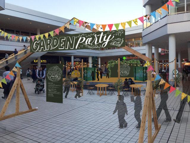 ノースフェイスとの初コラボ企画!たまプラーザテラスで〝ガーデンパーティー〟