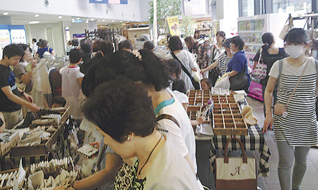 全国から作家が集結!横須賀市文化会館で「手作り・雑貨&クラフトフェア」