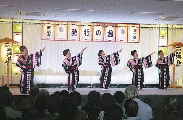 藤沢宿遊行の盆 「盆踊りフェスティバルin藤沢」 涼しい会場で盆踊りを観覧しよう!