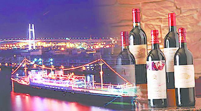 1夜限定企画!!ホテルモントレ横浜「オーストラリアワインの夕べ」へどうぞ。要予約