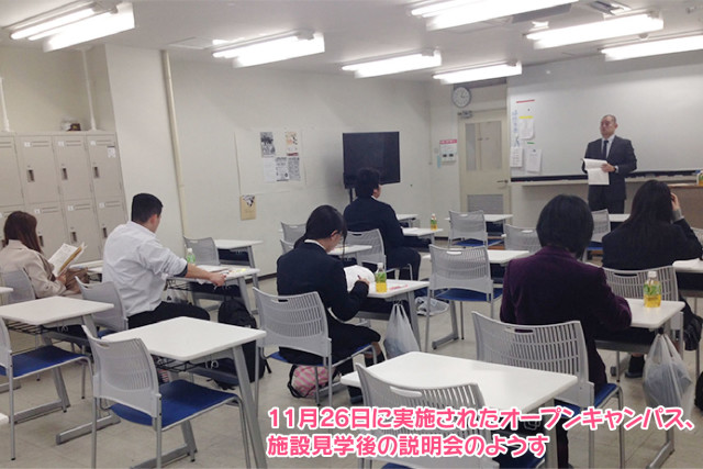 様々な情報をお届け!!「かなふく」のオープンキャンパス 2月4日(土)午後1時30分〜@神奈川社会福祉専門学校