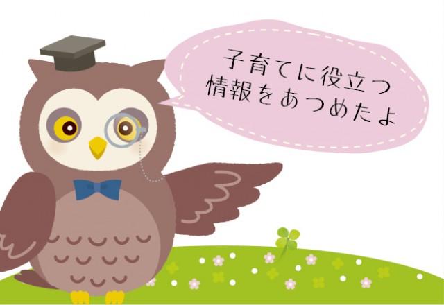 子育て講演会@横浜緑区 ~幼児から思春期の子どもたち~