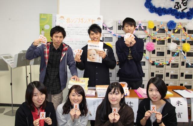 オープンキャンパス「面接技法について」。平塚市、神奈川社会福祉専門学校のオープンキャンパス情報