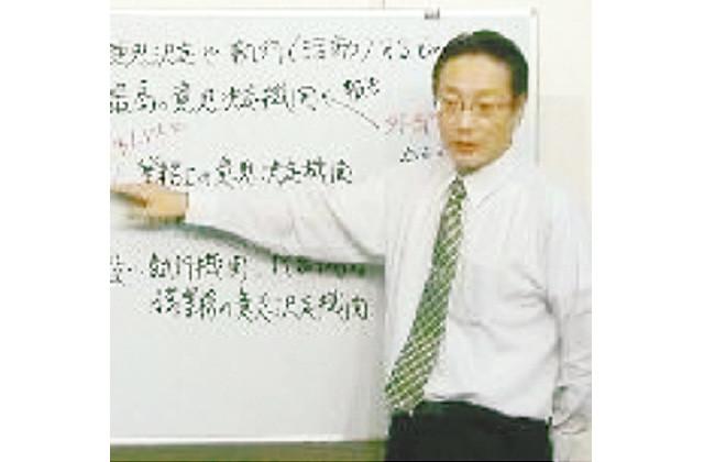 日商簿記検定3級の対策講座(8月26日無料説明会実施)@かながわ労働プラザ(横浜市中区)