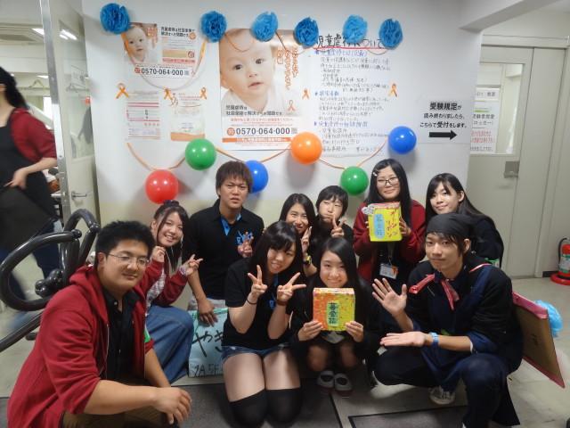 9月9日(土)に「かなふく」でオープンキャンパス開催!午後1時30分〜