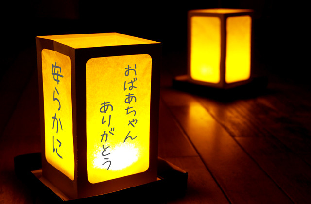 タウンホールえびな~灯りまつり。越中おわら節(高尾会)公演も