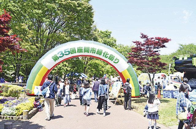 生け花体験や苗販売など緑いっぱい「座間市緑化祭り」パレードや模擬店コーナーも!【4月29日(土)@かにが沢公園】