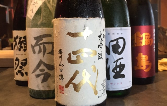 十四代も獺祭も而今も開封!藤沢・臥薪〈がしん〉で日本酒フェアスタート