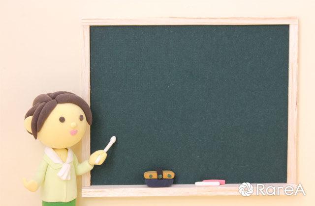 日本語養成支援ボランティア講座