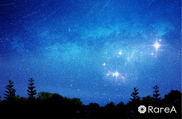 秋の宵空を旅してみよう-。相模原市立博物館プラネタリウム新番組「美しい銀河世界への旅」