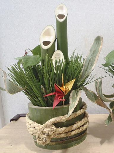 小山田緑地里山カレッジ講座「ミニ門松作り体験」