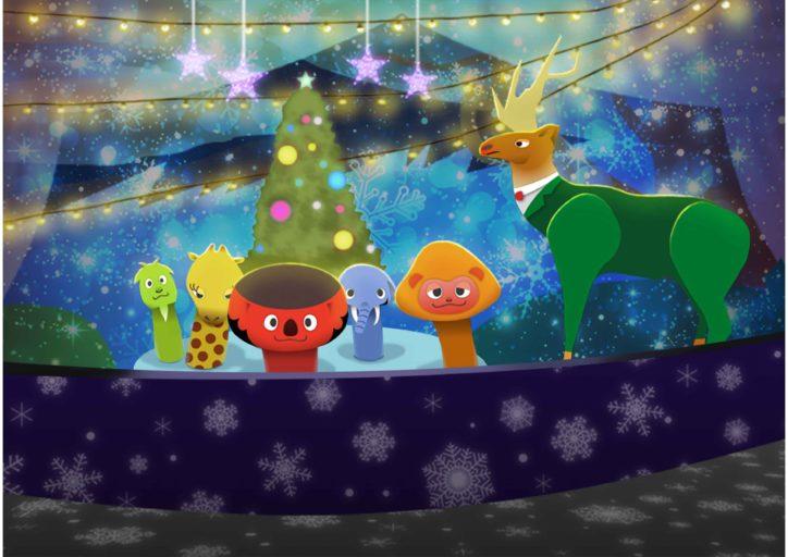 昼間でも楽しめる動物園のクリスマス・プロジェクションマッピング@横浜市立金沢動物園