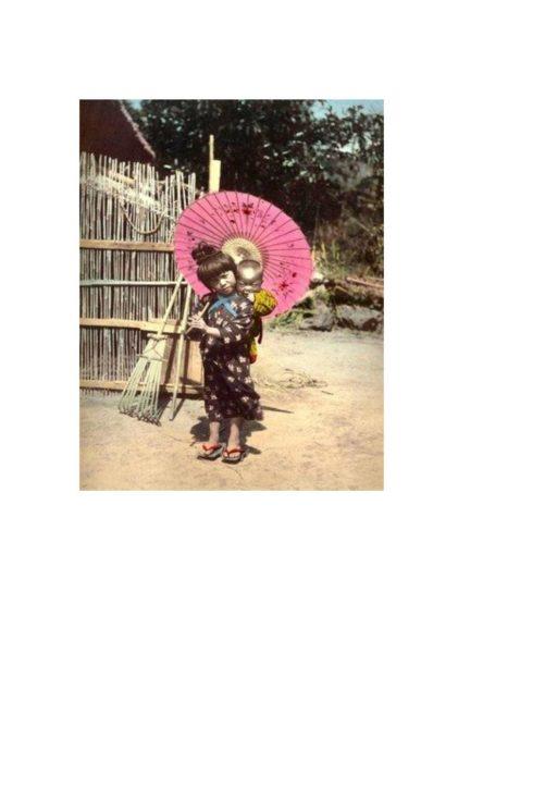 「古写真で旅する江戸・明治(1)」無料公開講座
