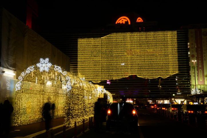 横浜駅西口が光のベールに包まれる『ヨコハマヒカリマツリ~MIRACLE OF LIGHT~』