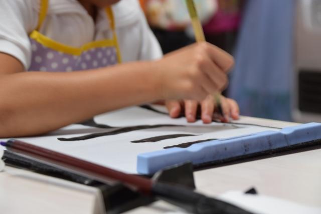 小中学生のための書き初め教室【定員40人】