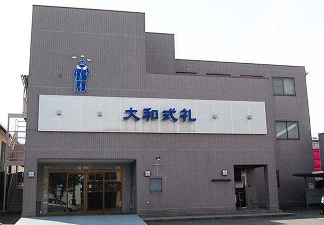 年内に「人形供養」ぬいぐるみも【12月10日(日)@大和式礼(神奈川・大和駅徒歩5分)】